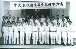 """1949年,沈慕羽为了马来亚华人的前途而加入马华公会,并于1955年成立了马六甲马华青年团,进而带动其他地区马华青年团的成立,因此沈慕羽被称为""""马青之父"""